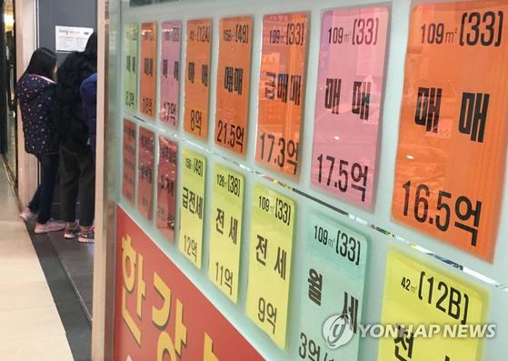 집값 이미지 [연합뉴스]