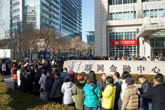최근 중국 베이징 소재 오포 본사 앞에서 자전거 이용 관련 보증금을 환불받기 위해 기다리는 중국 시민들. [로이터=연합뉴스]