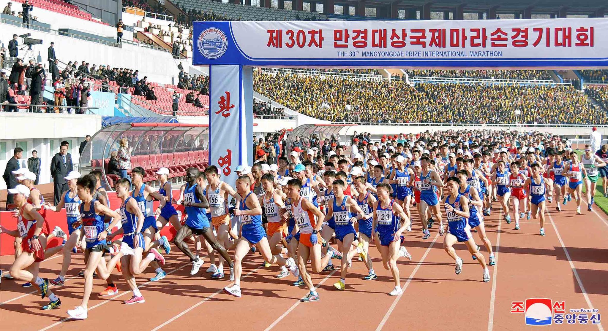 제30차 만경대상 국제마라톤경기대회가 7일 평양에서 열렸다고 조선중앙통신이 보도했다. [조선중앙통신=연합뉴스]