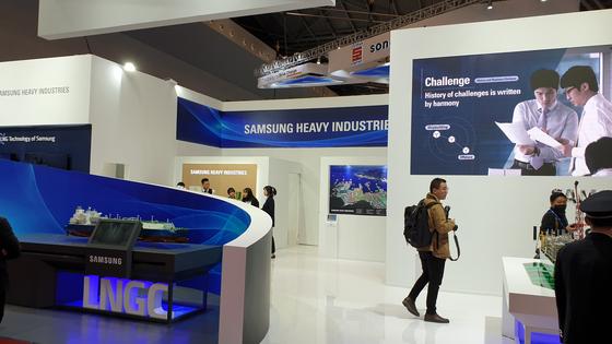 중국 상해에서 열린 LNG 2019 행사장에 마련된 삼성중공업 부스. 현장에선 LNG 운반선 수주전이 치열했다. 강기헌 기자