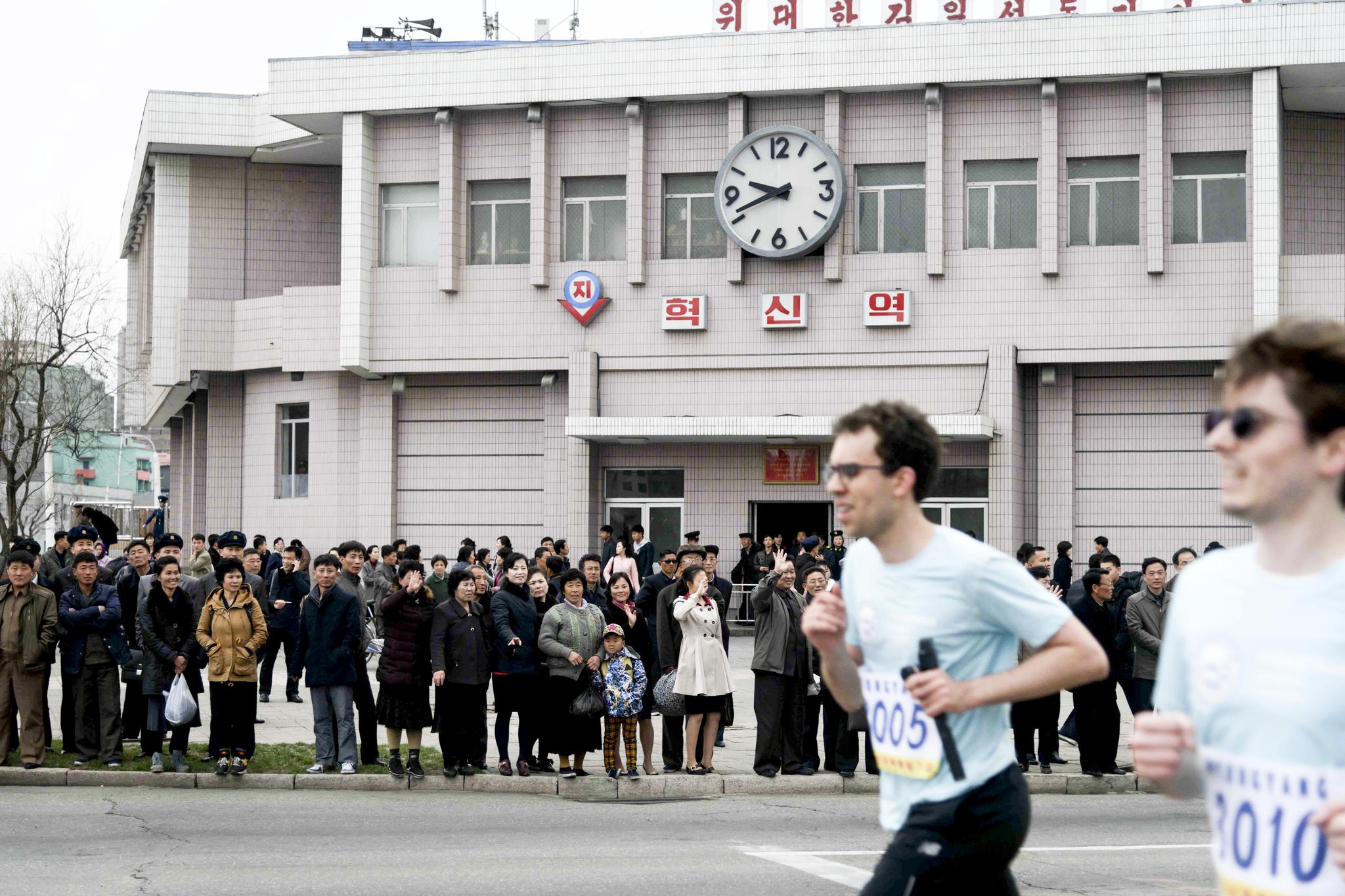 지난해 열린 만경대상 국제 마라톤 경기대회에서 평양 시민들이 외국인 선수들을 지켜보고 있다. [AFP=연합뉴스]