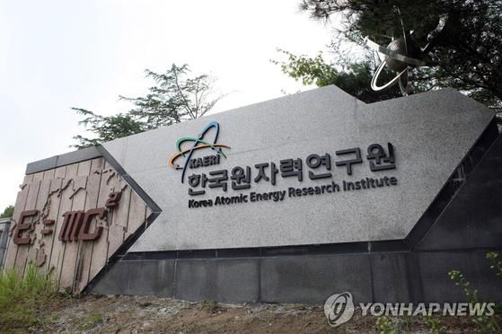 한국원자력연구원 정문 현판. [연합뉴스]