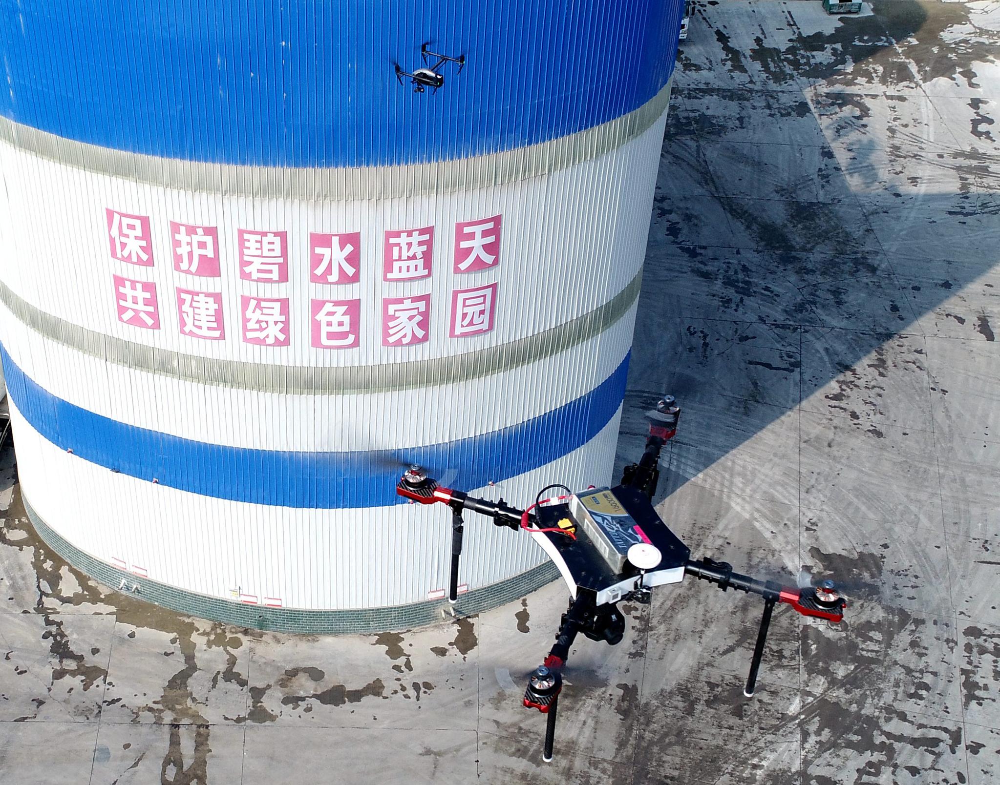 2018년 11월 중국 허베이성 웨이셴현에 있는 한 회사 상공에서 드론이 대기질을 감시하고 있다. [신화=연합뉴스]