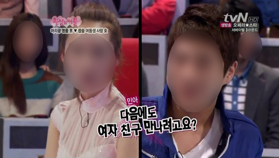 2011년 4월 tvN 연애 버라이어티 '환상의 커플'에 출연한 버닝썬 이문호 대표와 여자친구 조모씨. [tvN 캡처]