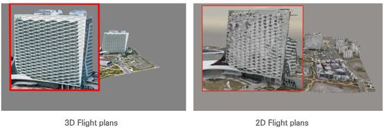 LH공사 본사 3D와 2D 비행계획 결과물 비교. [사진 신동연]