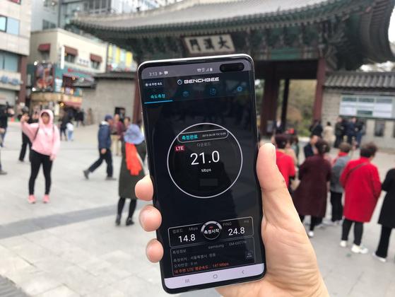 9일 오후 3시 13분 서울 덕수궁 대한문 앞에서 5G 폰으로 이동통신 속도를 재보려 했지만, 정작 LTE만 측정 가능했다. 김영민 기자
