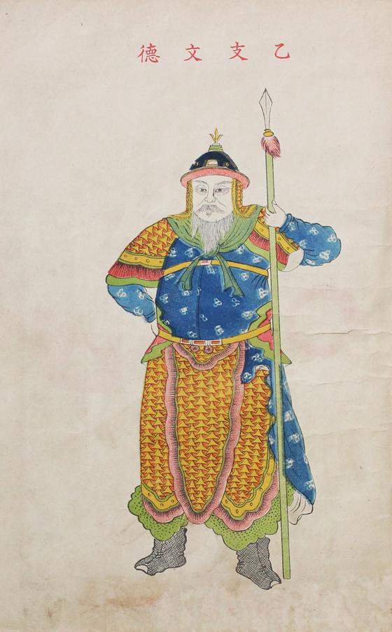 1909년 독립운동가 신채호 선생이 쓴 '을지문덕' 전기의 표지 [사진 화봉문고]