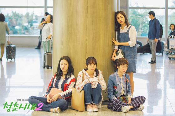 이삼십대 여성의 행복도가 최하위로 나타났다. 사진은 고군분투하는 젊은 여성들을 다룬 드라마 '청춘시대2'의 한 장면. [사진 JTBC]