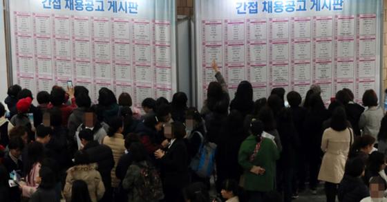 지난 3일 오전 인천시 남동구 인천시청에서 열린 '2019 인천여성 취업박람회'에서 구직자들이 채용공고 게시판을 살펴보고 있다. [연합뉴스]