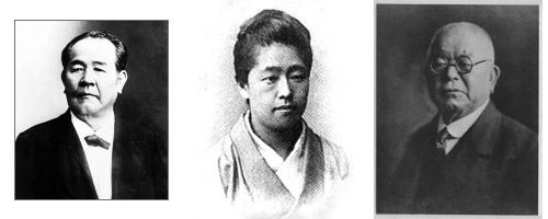 일본 정부가 신지폐 도안으로 사용될 초상화 인물을 9일 발표한다. 왼쪽부터 시부사와 에이이치(1만엔권), 쓰다 우메코(5000엔권), 기타사토 시부사부로(1000엔권)이다. [시부사와 에이이치 재단, 위키피디아, 일본국회도서관 홈페이지 캡처]