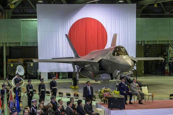2018년 2월 24일 일본에서 열린 F-35A 1호기 도입식 장면. 이 전투기가 지난 9일 태평양에서 실종됐다. [연합]