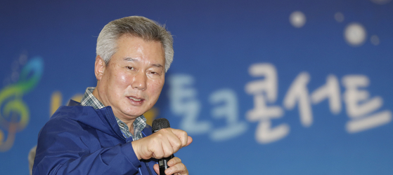 손창완 한국공항공사 사장. [사진 한국공항공사]