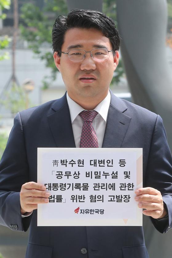 원영섭 신임 자유한국당 조직부총장. [연합뉴스]