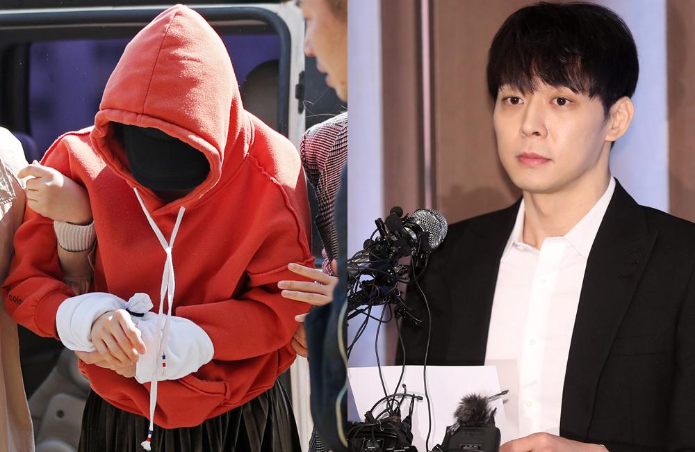 4일 오후 경찰에 체포된 황하나씨와 10일 기자회견을 하는 박유천. [연합뉴스, 일간스포츠]