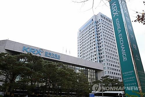 한국거래소 전경. [연합뉴스]