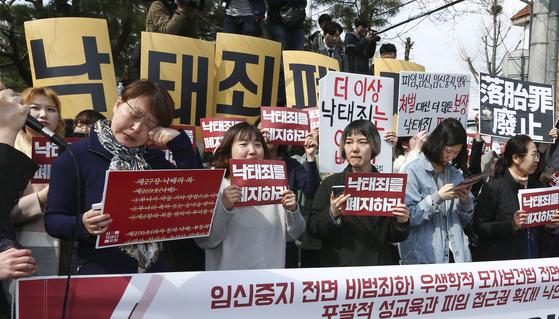 낙태법 폐지를 주장하는 단체 회원들이 11일 오후 서울 종로구 헌법재판소 앞에서 낙태법 '헌법불합치' 판결이 나자 울먹이고 있다. 임현동 기자