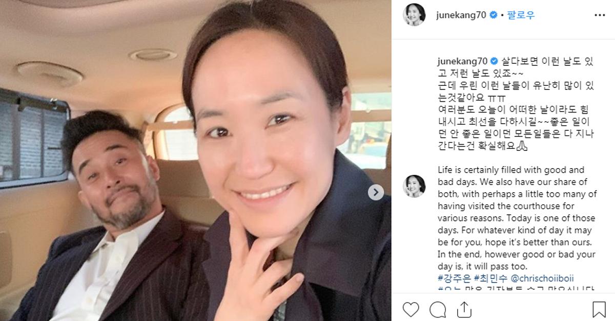 배우 최민수 아내 강주은이 SNS에 올린 글과 사진. [강주은 인스타그램 캡처]