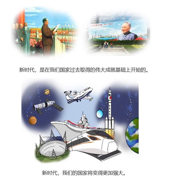 美아이들 게임할 때 중국선 어플로 '시진핑사상 조기교육'