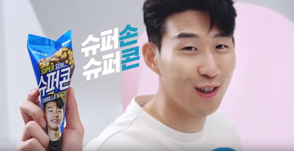 토트넘 팬들은 손흥민이 아이스크림을 파는데 어떻게 안산다고 말할 수 있나라며 열광했다. [빙그레 유투브 캡처]
