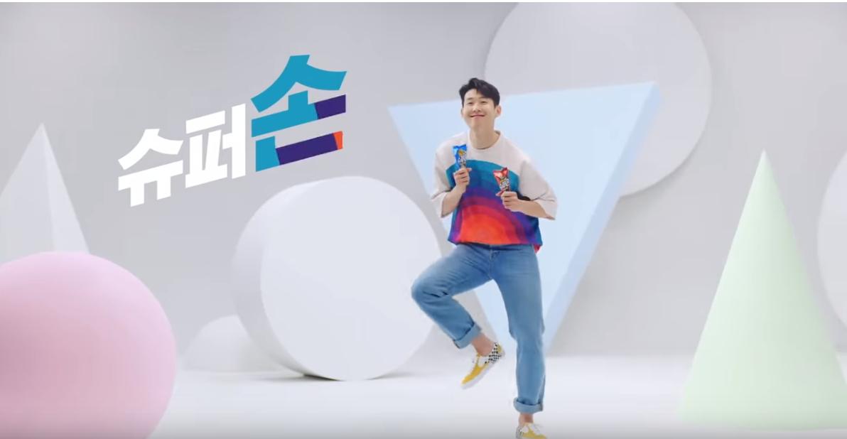 토트넘 축구스타 손흥민은 아이스크림 광고에서 귀여운 춤을 선보였다. [슈퍼콘 유투브 영상 캡처]