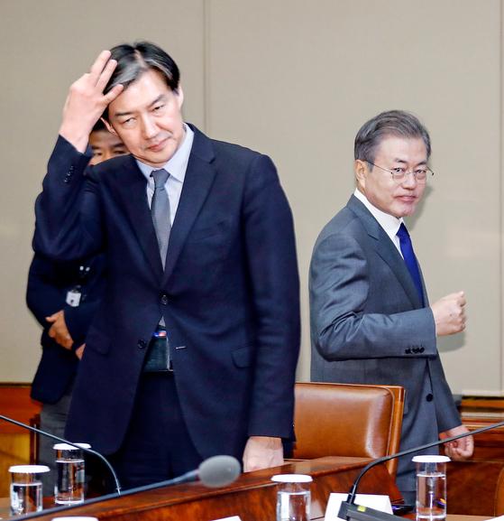 문재인 대통령과 조국 민정수석. [연합뉴스]