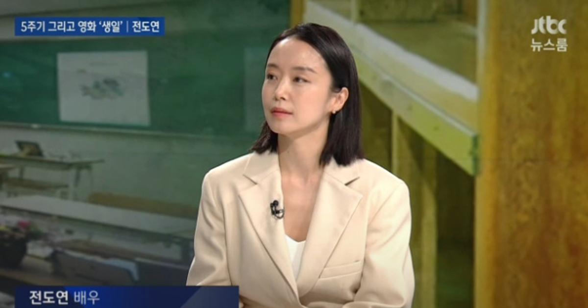 15일 방송된 JTBC '뉴스룸' 문화초대석 코너에는 영화 '생일'의 주연 배우 전도연이 출연했다. [사진 JTBC]