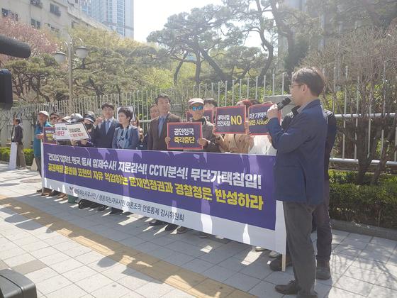 15일 서울 미근동 경찰청사 앞에서 보수성향 단체인 행동하는 자유시민 회원들이 기자회견을 열고 경찰이 '김정은 서신 대자보'를 붙인 전대협에 대해 무리한 수사를 하고 있다며 주장하고 있다. 김민욱 기자