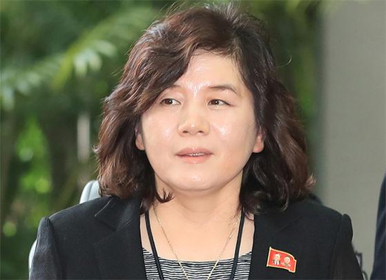 최선희 북한 외무성 부상. [연합뉴스]