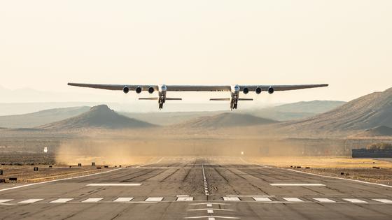 [사진] '하늘 위 인공위성 발사대' 시험비행 성공