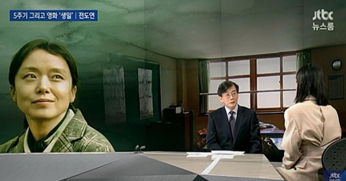 15일 방송된 JTBC '뉴스룸'에 영화 '생일'의 주연 배우 전도연이 출연해 대화를 나눴다. [사진 JTBC]