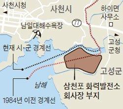 삼천포 화력발전소 회사장(석탄 연소 뒤 나오는 재 처리장) 부지. 중앙 포토