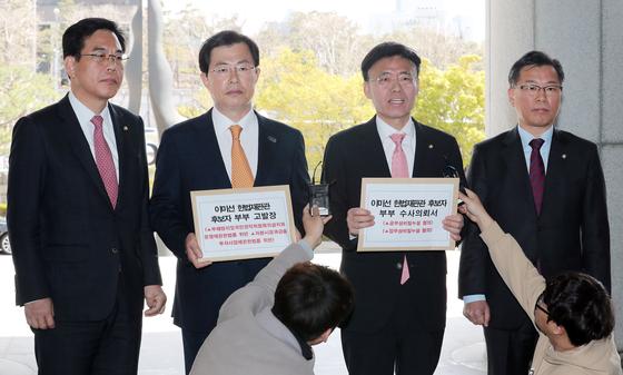 최교일 자유한국당 의원(오른쪽 두번째)이 15일 오전 서울 서초구 대검찰청에 이미선 헌법재판관 후보자 부부에 대한 고발장을 접수하기 전 입장을 밝히고 있다. 왼쪽부터 송언석, 이만희, 최교일, 이양수 자유한국당 의원. [뉴스1]