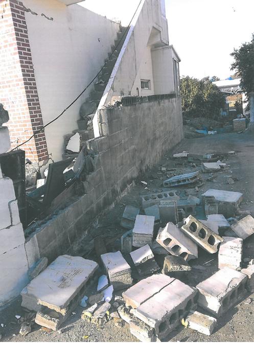 2017년 11월 15일 포항 지진 당시 모습[사진 포항지진범시민대책본부]