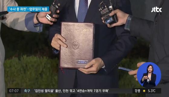 """이세민 전 경찰청 수사기획관은 14일 검찰 수사단의 소환조사를 받은 후 """"당시 작성한 경찰 업무일지를 제출했다""""고 밝혔다. 업무일지에는 김학의 전 법무부 차관 수사 당시 보고한 날짜, 내용 등이 담긴 것으로 전해진다. [JTBC 캡처]"""