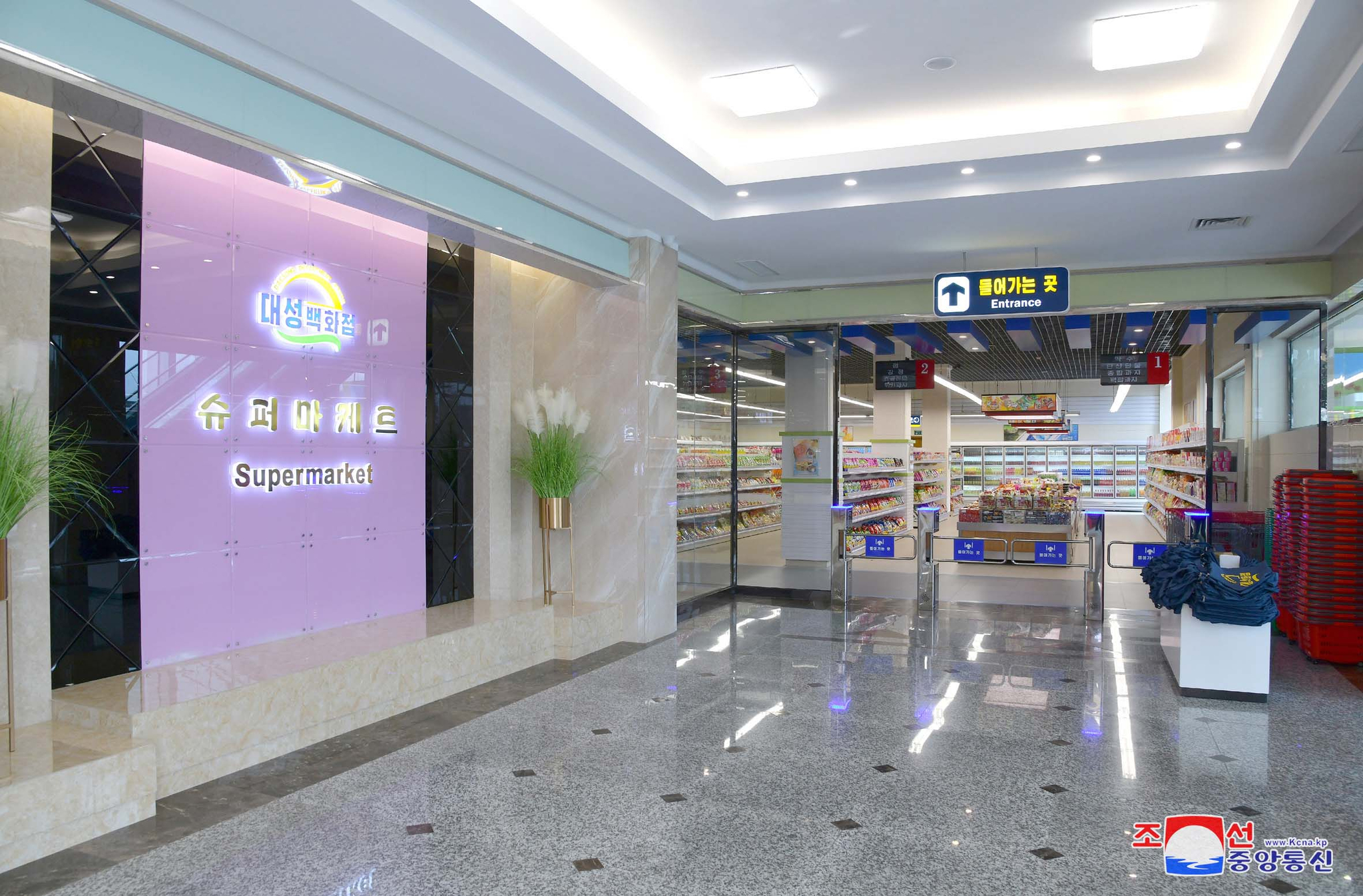 평양 대성백화점 1층 슈퍼마켓 입구 전경. [조선중앙통신=연합뉴스]