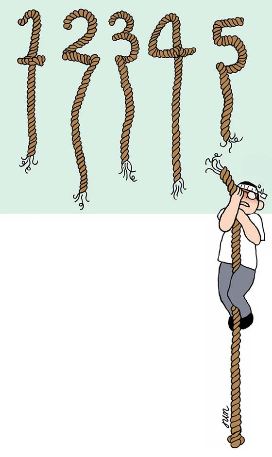 로스쿨 삽화
