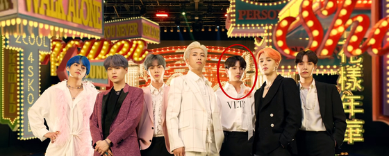 Photo from Boy With Luv M/V