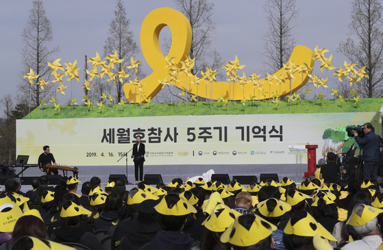 세월호 참사 5주기 기억식'이 16일 오후 경기도 안산시 단원구 화랑유원지에서 열렸다.