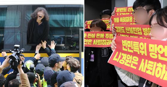 12일 오전 나경원 자유한국당 원내대표의 국회 의원회관 사무실을 점거했다가 경찰에 연행되는 학생 모습(왼쪽). 오른쪽 사진은 사무실 점거 농성 모습 [연합뉴스ㆍ뉴시스]