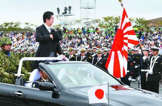 아베 신조 일본 총리가 지난해 10월 사이타마 현의 육상자위대 아사카 훈련장에서 욱일기를 들고 있는 자위대를 사열하고 있다. [AFP=연합뉴스]