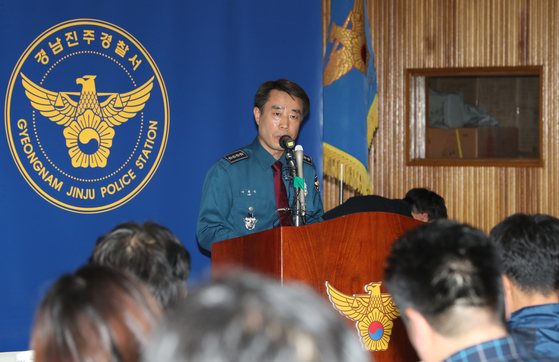 이희석 진주경찰서장이 17일 오후 진주경찰에서 아파트 방화·살해 사건 브리핑을 하고 있다. [뉴스1]