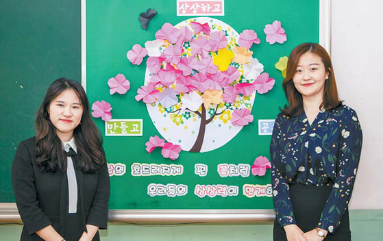서울 신사초 김빛나·백승진 교사(왼쪽부터).