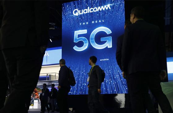 퀄컴은 애플에 각종 모뎀을 납품하는 인텔과 달리 5G 모뎀칩 양산 체제에 들어간 상태다. [AP=연합뉴스]