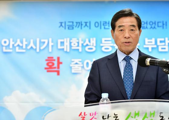 지난 18일 반값 등록금 정책을 발표하는 윤화섭 안산시장. [사진 안산시]