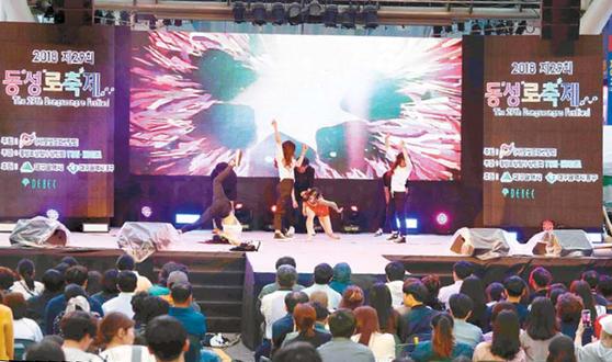 1. 지난해 열린 대구 동성로 축제의 한 장면. 신나는 음악에 맞춰 댄스 공연이 한창이다. [사진 대구시]