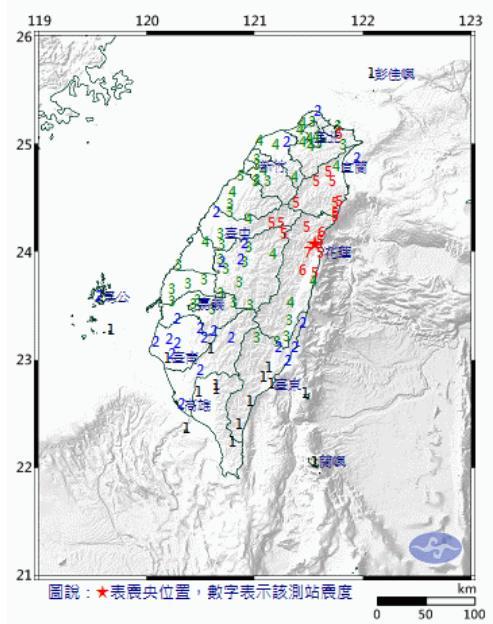 대만 지진 발생 지역. 별 표시된 부분이 진원. [사진 대만 기상국 홈페이지 캡처]