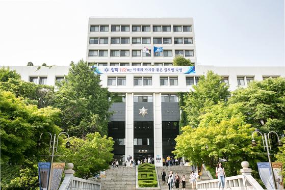 숙명여대 경영전문대학원, 2019학년도 후기 남녀 신입생 모집