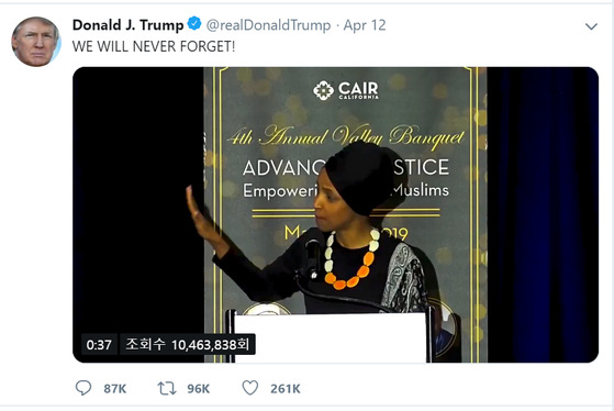 트럼프 대통령이 지난 12일(현지시간) 자신의 트위터를 통해 일한 오마르 하원의원의 911 테러 발언을 맹비난했다. [사진 트럼프 트위터]