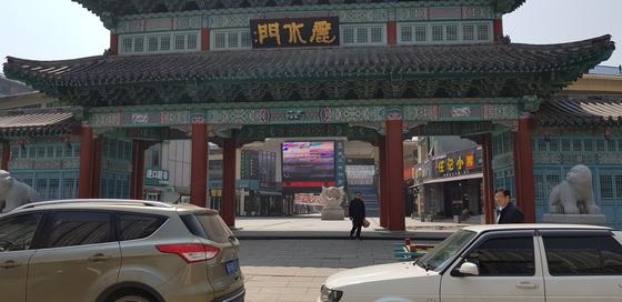 웨이하이시 한러팡 입구. 웨이하이의 자매시인 여수시가 기증했다./웨이하이=한우덕