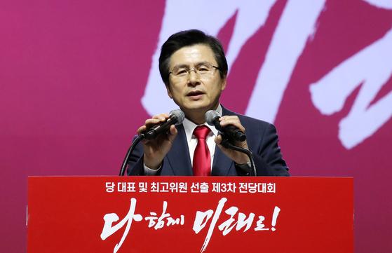 황교안 리더십은 관료형, 내년 총선 전쟁서 통할지···